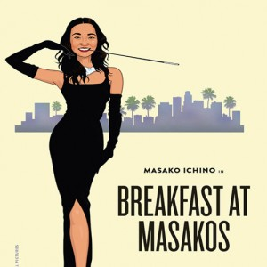 Breakfast at Masako's
